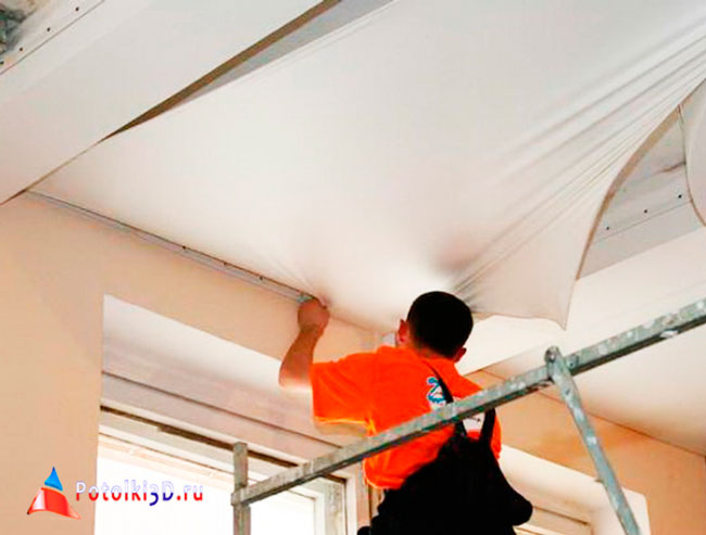 Technique de pose lambris pvc plafond ajaccio bordereau for Pose lambris pvc plafond suspendu